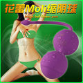 SIFRS Silicone Kegel Balls, Smart Love Ball for Vaginal Tight Exercise Machine Vibrators, Ben Wa Balls of Sex Toys for women