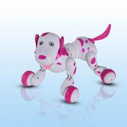 Радиоуправляемая прогулочная собака 2,4G, беспроводной пульт дистанционного управления, умная собака, электронный питомец, обучающая детска...