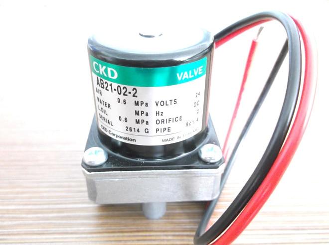 CKD solenoid valve AB21-02-2-DC24V Direct acting 2 port solenoid valve (general purpose valve) 1 2 2 2 way direct general service timer solenoid valve