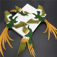 (1set=4 pcs) bird iron on adhesiver Phoenix combination embroidery lace cloth paste fabric applique patch DIY clothing part