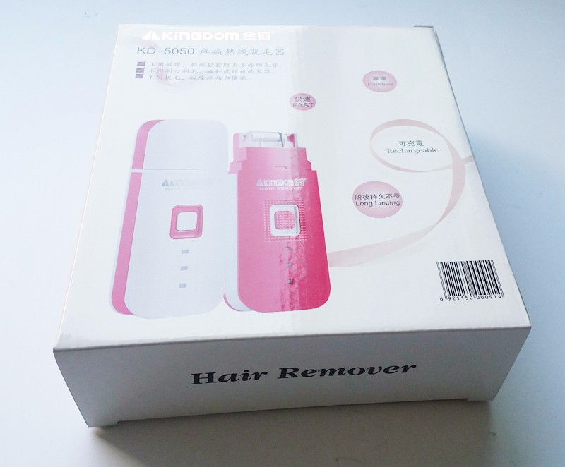 new hold depilatory laser hair removal (14)