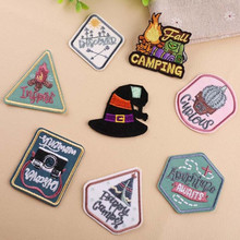 Geometry Outdoor Patchwork Patch Embroidered Patches For Clothing Iron On For Close Shoes Bags Badges Embroidery food vegetable patch embroidered patches for clothing iron on for close shoes bags badges embroidery