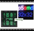 free shipping wholesale price (160*160mm)1/8 scan HD clear waterproof P5 outdoor SMD2727 Full Color Led display Module