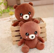 WYZHY Cloth velvet cute baby bear plush toy confession  panda love brown doll gift girl 20CM
