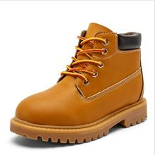 Hot 2016 New Winter Kids Winter Snow Boots Fashion Rivet Boys Girls Shoes Soft PU Leather