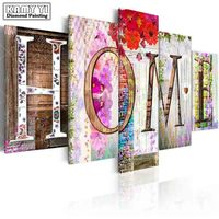 Full Square Drill Diamond Embroidery Home Flowers Wall 5D DIY Diamond Painting Cross Stitch Multi