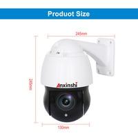 HD 5MP PTZ IP Camera Outdoor Network Onvif Speed Dome 30X Zoom PTZ Camera 150m IR Night CCTV camera
