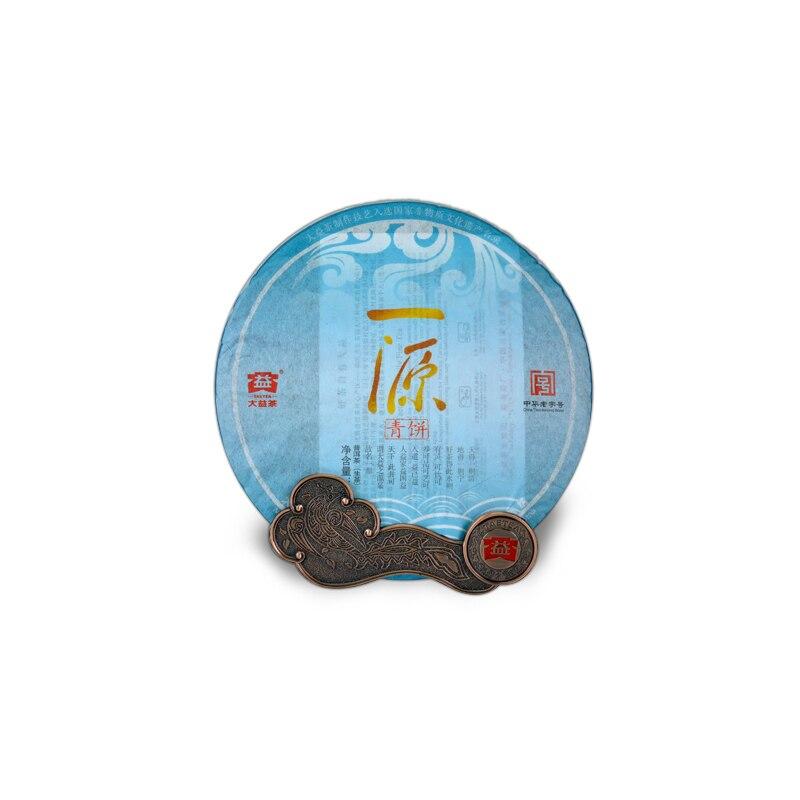 tea green cake Chinese yunnan puerh 357g Puer tea cakes font b health b font font