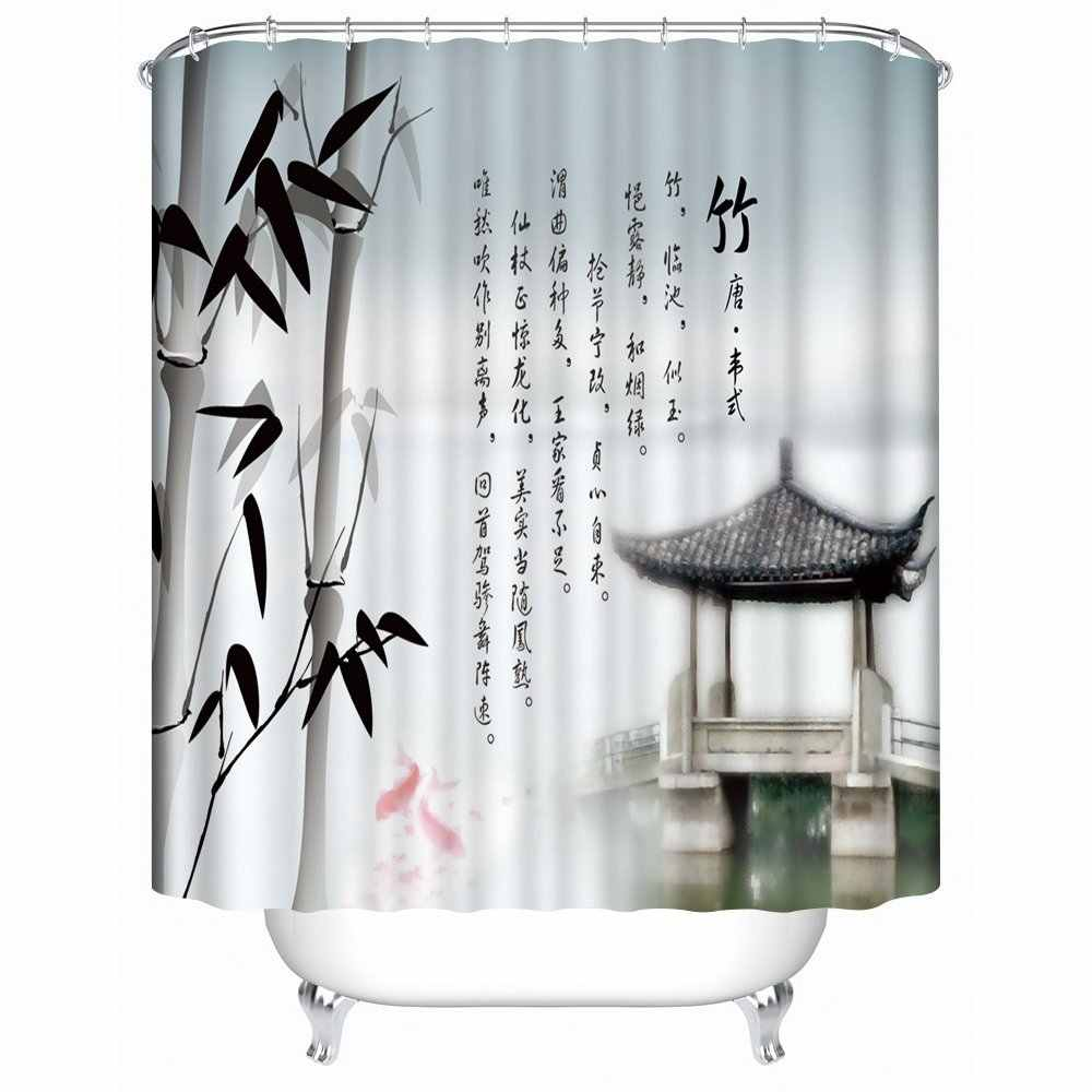 Black and White Bamboo Zen Design Fabric Shower Curtain Stocked
