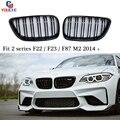 F22 двойная планка глянец Черный передний бампер решетка почек гриль сетка для BMW 2 серии F22 F23 M2 F87 220i 228i 230i M235i