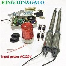 Elektrische Poorten/Elektrische Swing Gate Opener 300 Kg Swing Gate Motor Met 4 Afstandsbediening Wit 1 Paar fotocellen 1 Alarm Licht