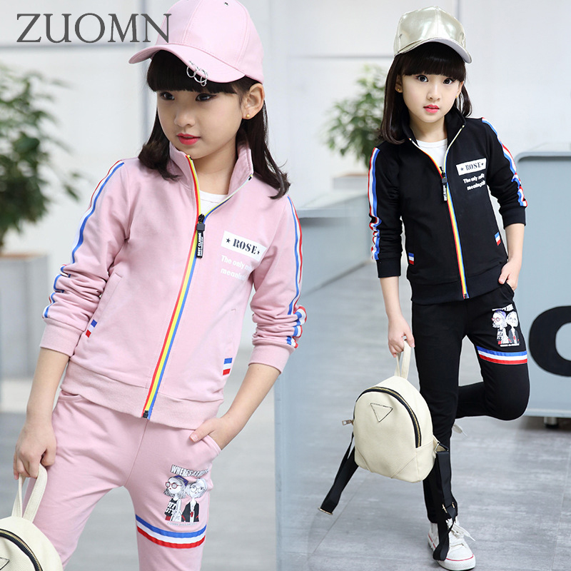 2017 Spring Girls Sport Clothes Girls Clothing Sets Girls Sport Suit 3pcs Kids Hoodies Coat+Long Shirt + Pants Tracksuit YL558 2017 spring baby girls clothes jacket floral kids hoodies pants kids tracksuit for girls clothing sets girls sport suit for 12y