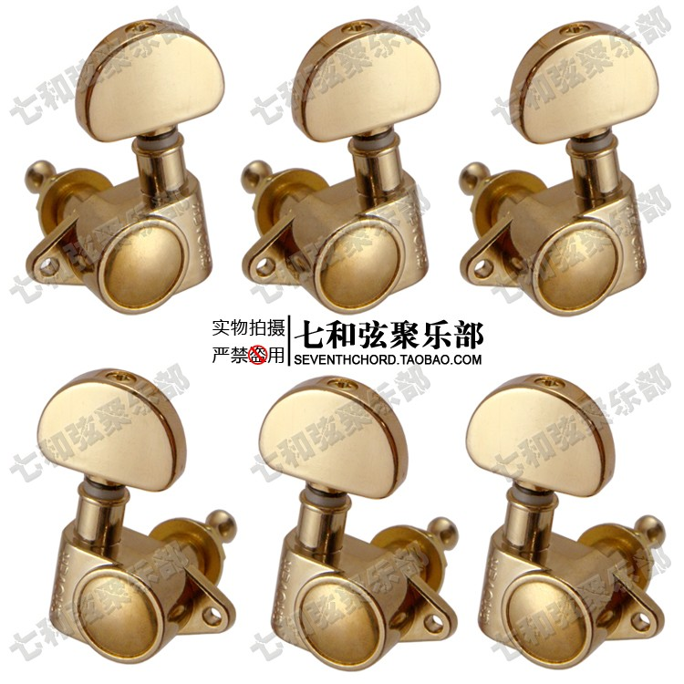 Gold-plating full enclosed folk guitar machine head/electric guitar tuning peg/tuner key/string button/upper string winder a set of 6 pcs gold sealed gear string tuning peg tuner machine head for acoustic electric guitar