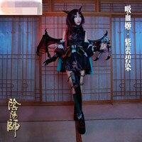 Mobile Games Onmyouji New Skin Purple Fur Biran Vampire Ji NetEase Cosplay Women Dress O