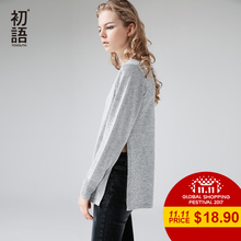 Toyouth Knitted Sweater 2017 Autumn Women Casual Solid Color O-Neck High Split Pullover Sweaters