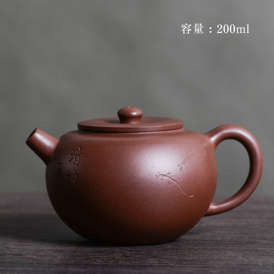 New  200ml Yixing authentic Zisha teapot original purple clay pot famous master handmade purple mud appl