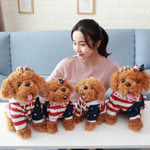 Hot New 1pc 35cm/45CM Cute Cartoon Animals Simulation Tongue Out Teddy Dog Lady Stuffed Toys Dolls Christmas Gift For Kids
