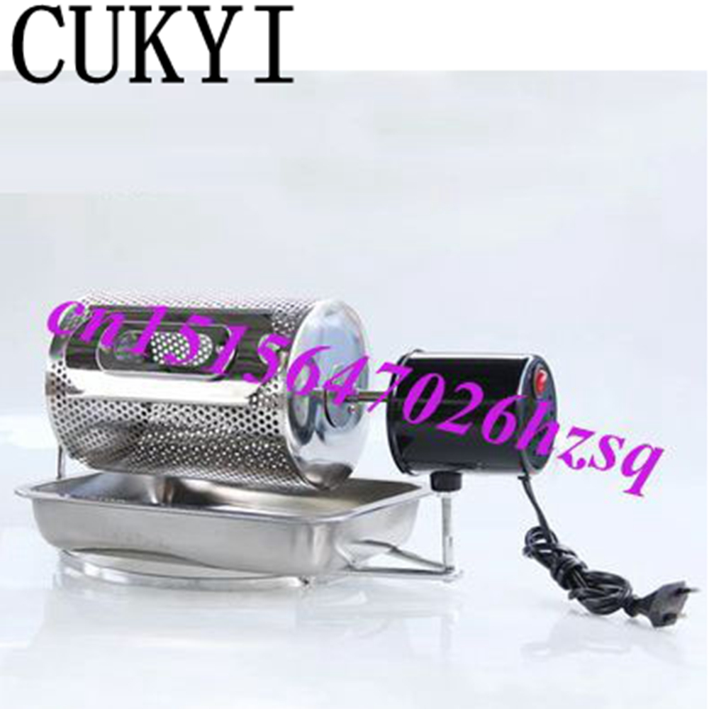 CUKYI Household Electric Stainless Steel coffee roaster with thermostat and with hole design kitchen essential machine cukyi household electric multi function cooker 220v stainless steel colorful stew cook steam machine 5 in 1