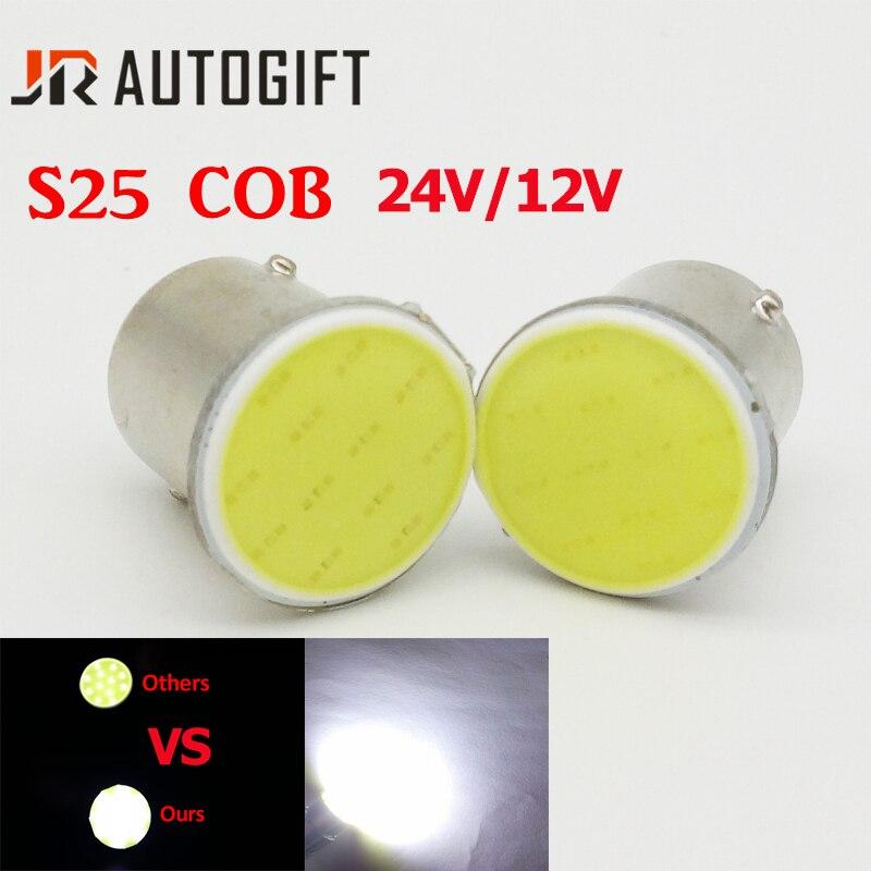 200X S25 COB 1156 1157 12Chips BA15S BAY15D P21W White 24V 12V Super Bright Auto LED