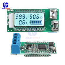 18650 Battery Lithium Li-ion Tester Capacity Current Voltage Resistor Detector Monitor LCD Meter S08 LCD Display