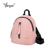 YBYT Brand 2017 New Vintage Casual Alligator Women Small Rucksack Kawaii Preppy Style Girl Schoolbag Student