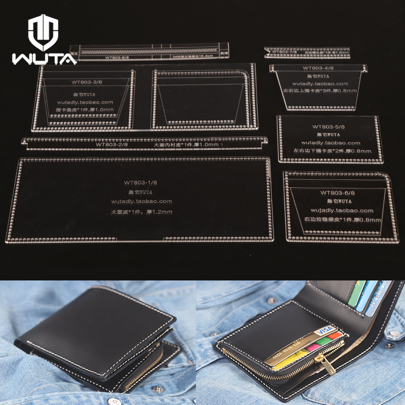 WUTA 803 Unisex Wallet Template  Leather Clear Acrylic Pattern Set Model For Making Short Wallet Zipper Purse Leathercraft Tools