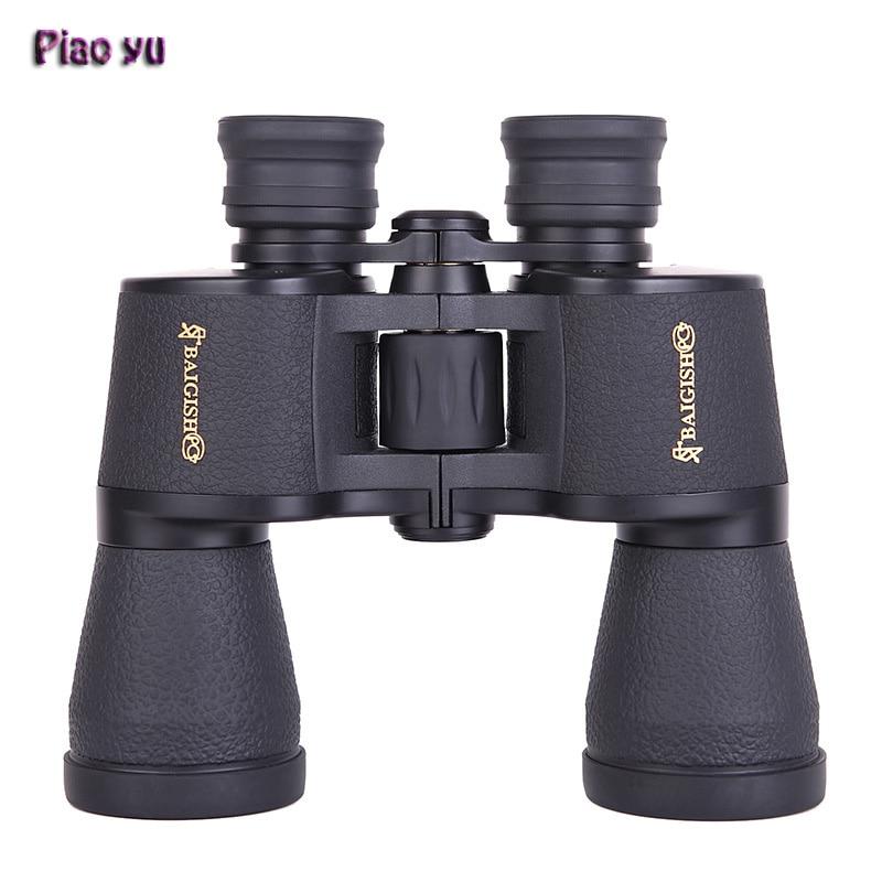 Original Piao Yu 20X50 Optics Binoculars High power Night Vision Telescope metal Outdoor Spotting Scope souvenir sheng yu 20 f