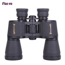 Wholesale Original Piao Yu 20X50 Optics Binoculars High power Night Vision Telescope metal Outdoor Spotting Scope souvenir
