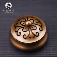 Aroma furnace quality copper refined incense coil incense sandalwood furnace decoration home decoration