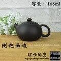 Die teekanne deckel topf fabrik direkt großhandel Shi Zhu Chaozhou ton teekanne Kung Fu kann mischreihe 168 ml-in Teekannen aus Heim und Garten bei