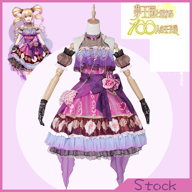 [Stock]Anime Yume 100 SP Unawaken figure Toll Mary Party Dress cosplay costume Ball Gown Full set Romantic princess NEW 2017