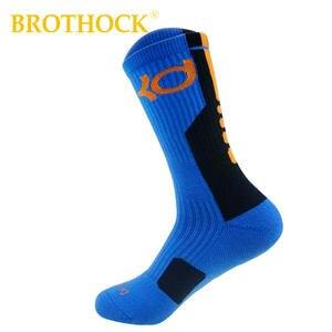 864908b3079b Brothock Men Running Socks Outdoor Sports Socks Wrinkle Towel Socks
