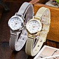 Fashion Silver and Gold Mesh Band Watch Casual Women Luxury Stainless Steel Watch Relogios Femininos Gift Clock 1995
