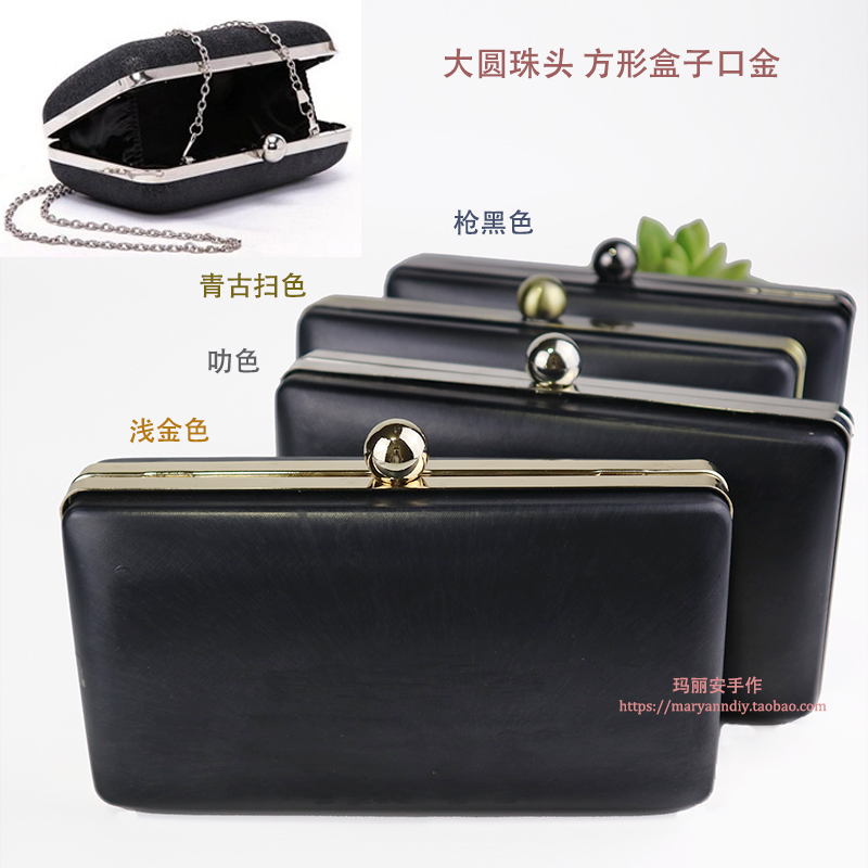 18X10 Cm Gold Color Metal Purse Making Supplies Frame With Black Plastic Box Clutch Bag Parts Accessories Handles For Handbags
