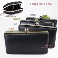 18x10 Cm Gold Color Metal Purse Making Supplies Frame With Black Plastic Box Clutch Bag Parts