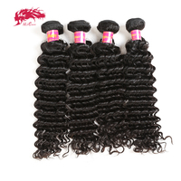 Али искусственные волосы Queen Hair 4 шт. бразильские волосы глубокая волна волос Плетение Пучки Волос Натуральный Черный цветные волосы Реми 100%