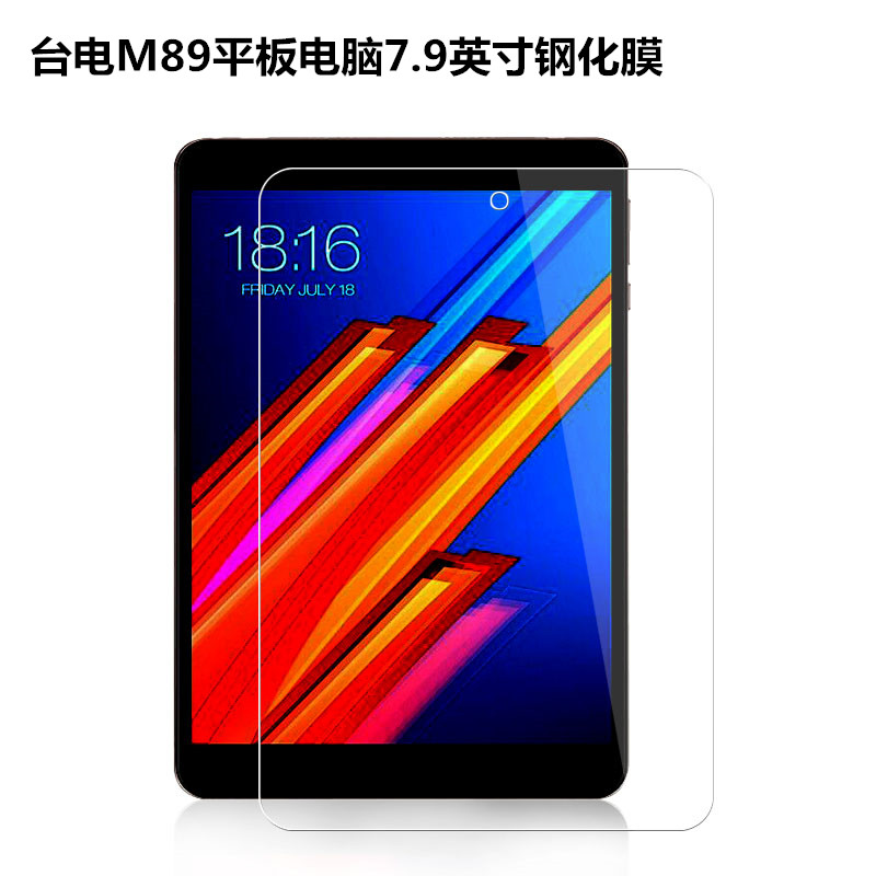 Protective Tempered Glass For Teclast M89 7.9
