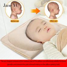 Janeyu От 0 до 2 лет высокое качество дети анти плоская подушка