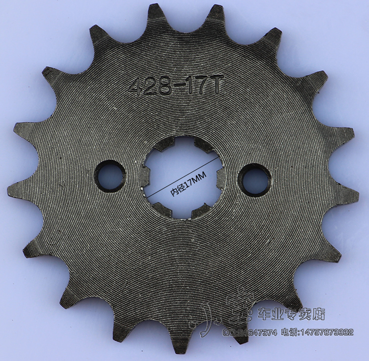 428 10-19 Tooth 17mm ID Front Engine Sprocket For Stomp Upower Dirt Pit Bike ATV Quad Go Kart Moped Buggy Scooter Motorcycle