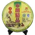 [GRANDNESS] 2011 yr,380g Yunnan Ancient Old Tree BuLang Mountain Premium Pu Er Pu-erh Puerh Tea Raw Sheng Puer longyuanhao