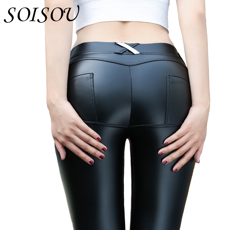 SOISOU 4 Colors PU Leather Butt Lifter Low Waist Leggings Push Up Casual Gothic Fitness Women Sexy Pants Jegging Leggins
