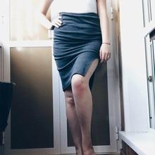 SIMPVALE Stretch Slim Step Skirts Womens Pencil Skirt High Elastic Package Hip Mid-Calf Solid Skirt Lady Rib Cotton Mini Skirts