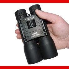 Дропшиппинг бинокли телескопы мощные бинокль hd большой ручной