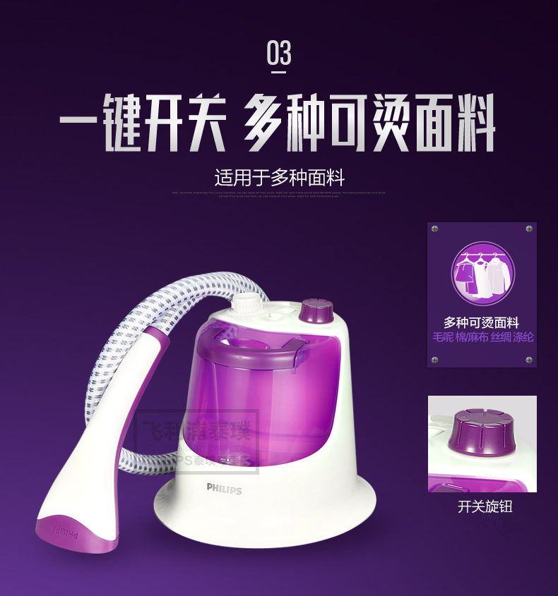 Clothing store with a handheld garment steamer Garment Steamer steam ironing wrinkles fast managing the store