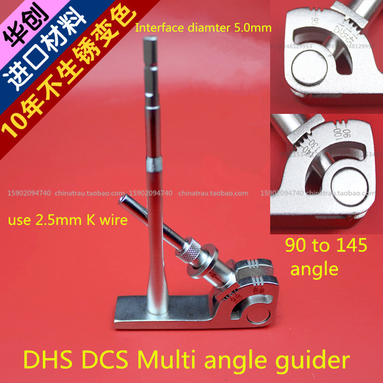 medical orthopedic instrument femur DHS DCS Multi angle guider 2.5mm Kirschner wire pin guide 90 to 145 angle Ruler sleeve medical orthopedic instrument dhs dcs 2 5 kirschner wire reduction device guide needle reset device protector ao synthes