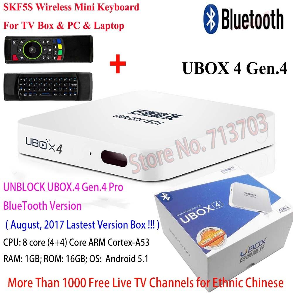 2017 Lastest Unblock TV BOX Ubox 4 Gen.4 Pro Ubox 3 Bluetooth IPTV Box for Japan Korea Malay SG Thailand Australia NZ ID Vietnam  iptv unblock ubox 3 standard 8gb smart android tv box