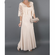 Plus size 2019 Elegant Mother of the Bride Dresses with Jacket Lace Chiffon mother bride dresses for weddings