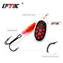 FTK Similar Spinner Bait bass Lures 1#-5# Fishing Spoon Hard With Mustad Treble Hooks For Carp Lure