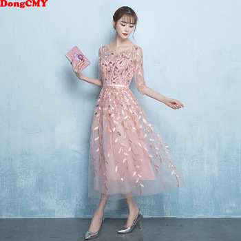 DongCMY New Short Prom Dresses Vestido Elegant Pattern Illusion Party dress 1