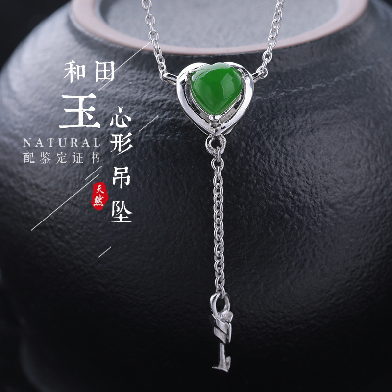 Thomas Sabor bijoux pendentifs Asg collier ras du cou avec pendentif hétien naturel chaîne de clavicule S925 incrusté clé en forme de coeur